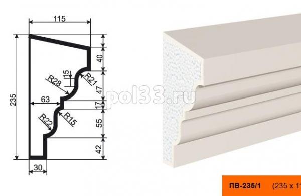 Подоконник Lepninaplast (Лепнинапласт) ПВ-235-1