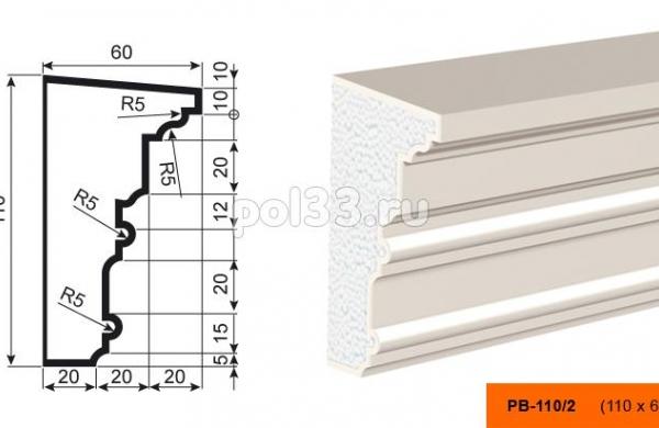 Подоконник Lepninaplast (Лепнинапласт) ПВ-110-2
