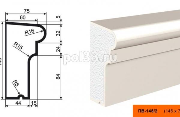Подоконник Lepninaplast (Лепнинапласт) ПВ-145-2
