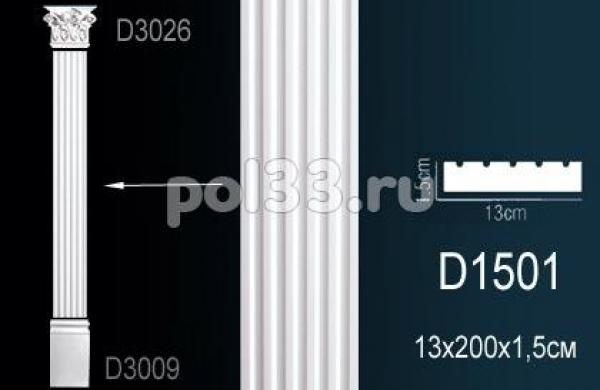 Лепной декор Perfect Пилястры D1501