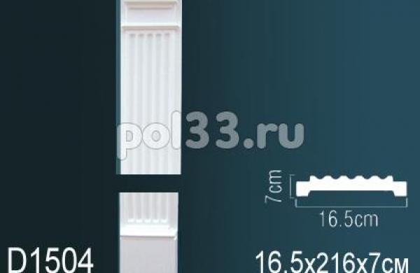 Лепной декор Perfect Пилястры D1504