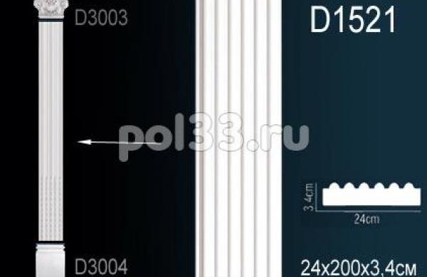 Лепной декор Perfect Пилястры D1521