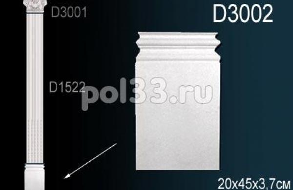 Лепной декор Perfect Пилястры D3002