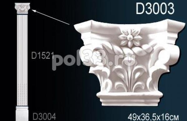 Лепной декор Perfect Пилястры D3003