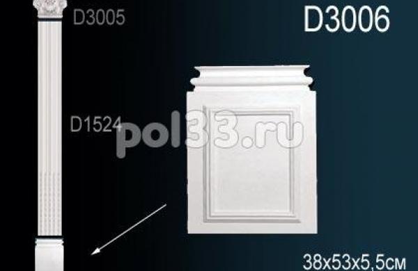 Лепной декор Perfect Пилястры D3006