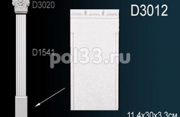 Лепной декор Perfect Пилястры D3012