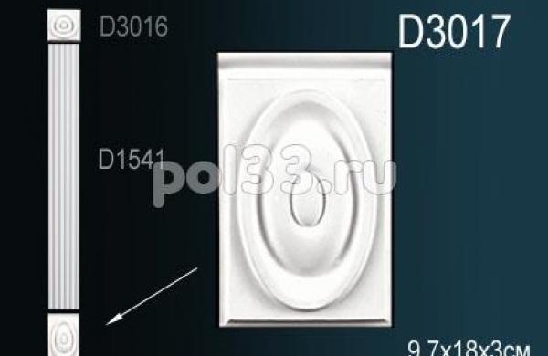 Лепной декор Perfect Пилястры D3017