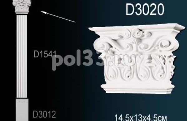 Лепной декор Perfect Пилястры D3020