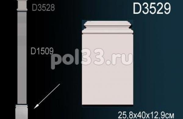 Лепной декор Perfect Пилястры D3529
