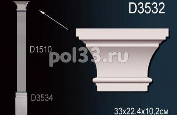 Лепной декор Perfect Пилястры D3532