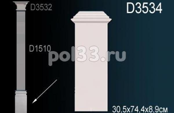 Лепной декор Perfect Пилястры D3534