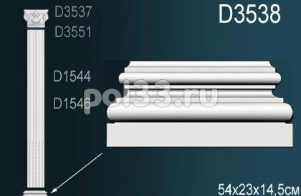 Лепной декор Perfect Пилястры D3538