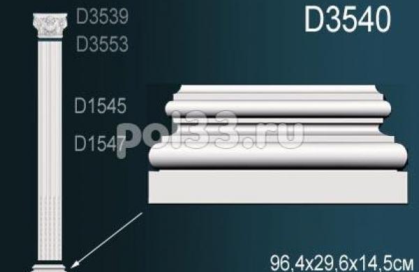 Лепной декор Perfect Пилястры D3540