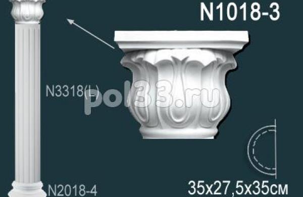 Лепной декор Perfect Полуколонна N1018-3