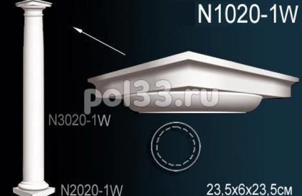 Лепной декор Perfect Колонна N1020-1W