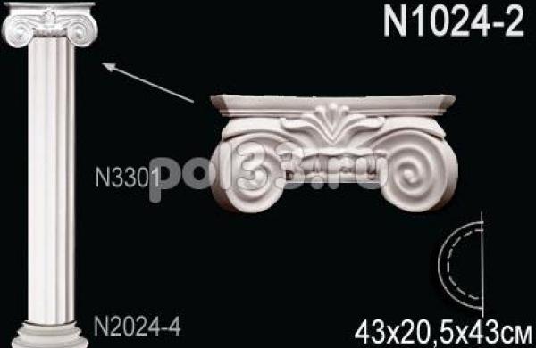 Лепной декор Perfect Полуколонна N1024-2