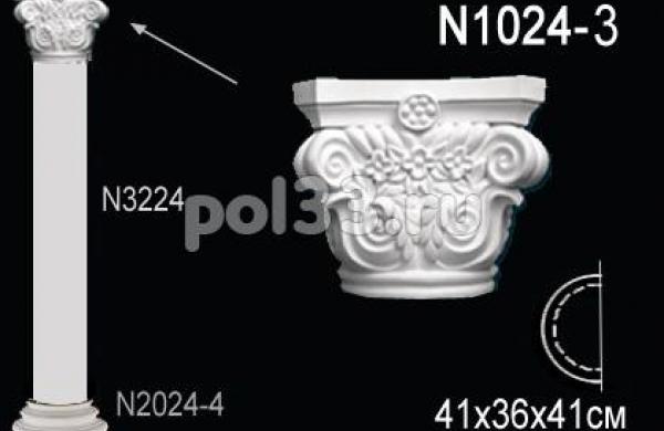 Лепной декор Perfect Полуколонна N1024-3