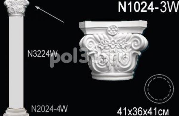 Лепной декор Perfect Колонна N1024-3W