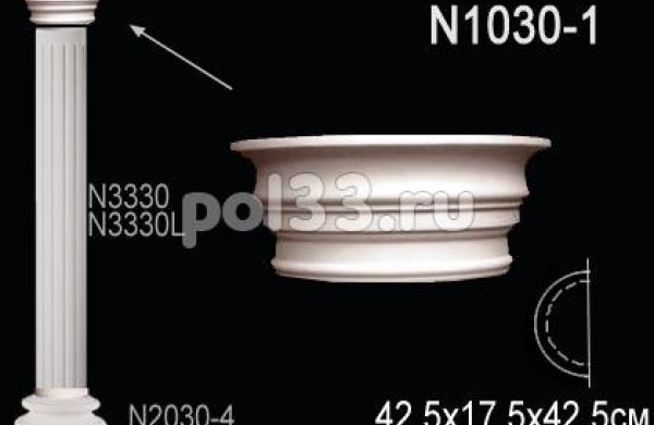 Лепной декор Perfect Полуколонна N1030-1