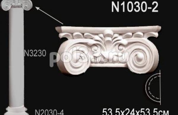 Лепной декор Perfect Полуколонна N1030-2