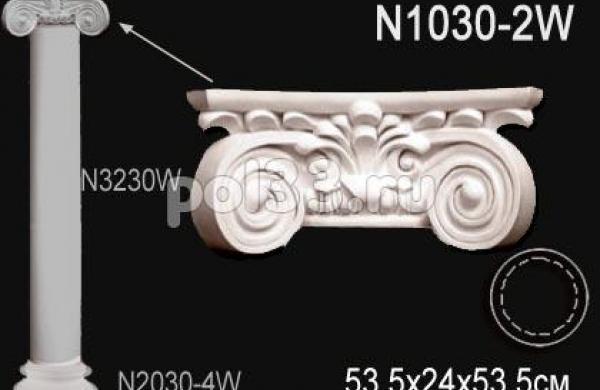 Лепной декор Perfect Колонна N1030-2W