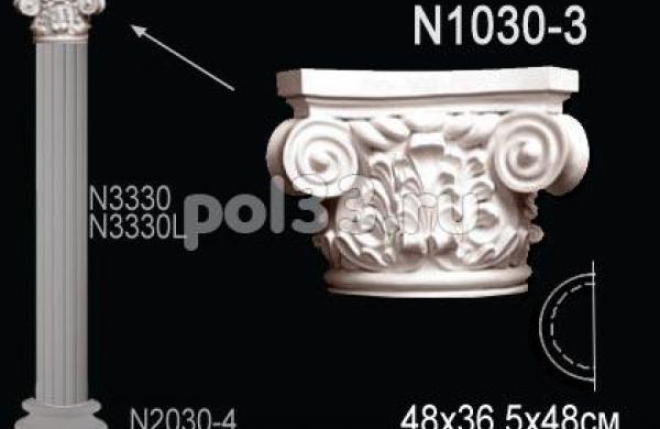 Лепной декор Perfect Полуколонна N1030-3
