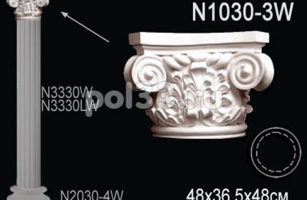 Лепной декор Perfect Колонна N1030-3W