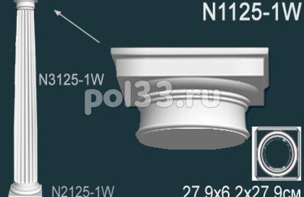 Лепной декор Perfect Колонна N1125-1W