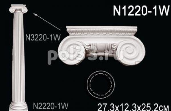 Лепной декор Perfect Колонна N1220-1W