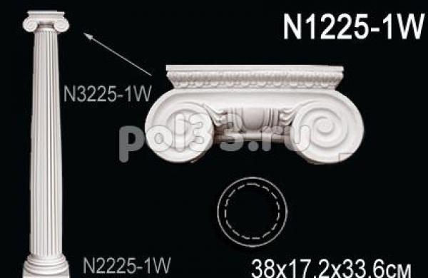 Лепной декор Perfect Колонна N1225-1W