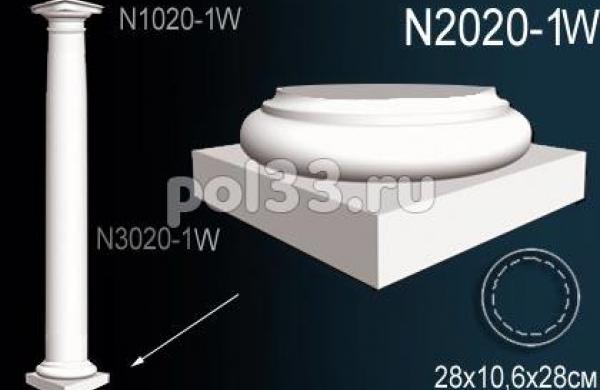 Лепной декор Perfect Колонна N2020-1W