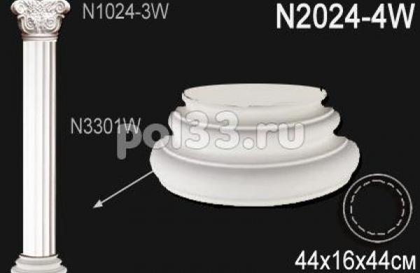 Лепной декор Perfect Колонна N2024-4W