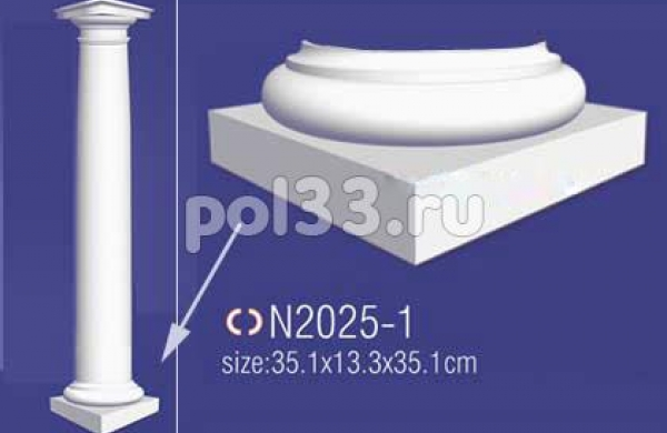 Лепной декор Perfect Полуколонна N2025-1