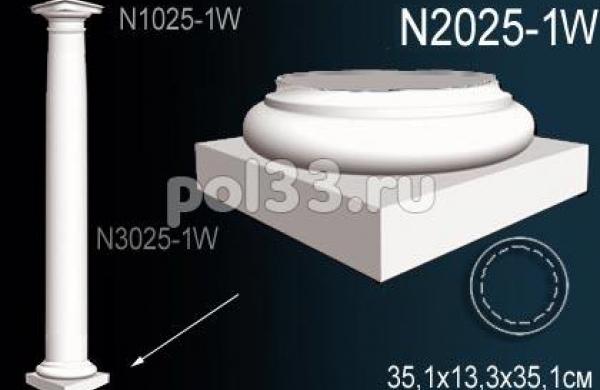 Лепной декор Perfect Колонна N2025-1W