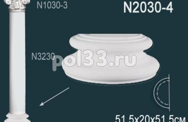 Лепной декор Perfect Полуколонна N2030-4