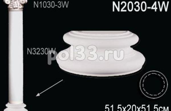 Лепной декор Perfect Колонна N2030-4W