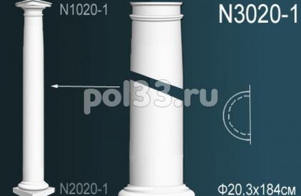 Лепной декор Perfect Полуколонна N3020-1