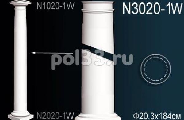 Лепной декор Perfect Колонна N3020-1W