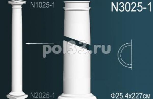 Лепной декор Perfect Полуколонна N3025-1