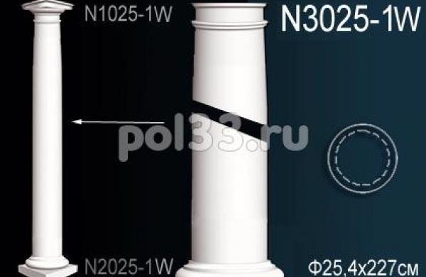 Лепной декор Perfect Колонна N3025-1W
