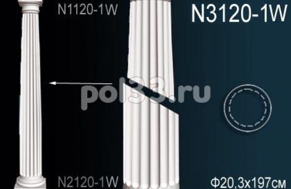 Лепной декор Perfect Колонна N3120-1W