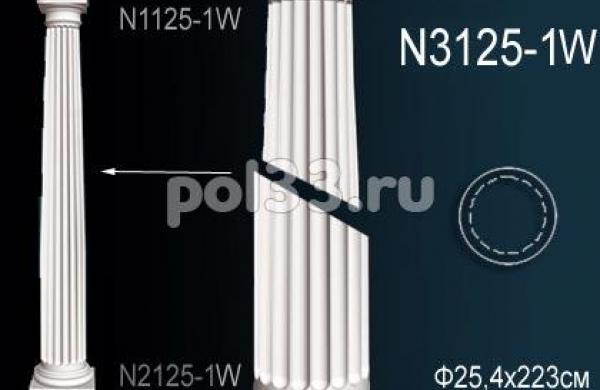 Лепной декор Perfect Колонна N3125-1W