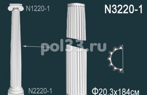 Лепной декор Perfect Полуколонна N3220-1