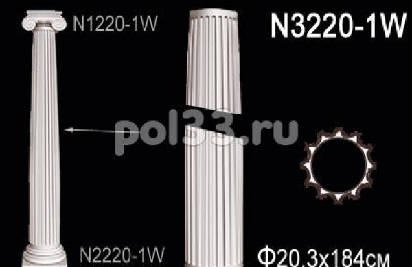 Лепной декор Perfect Колонна N3220-1W