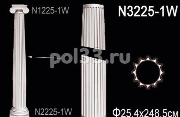 Лепной декор Perfect Колонна N3225-1W