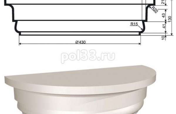 Полуколонна Lepninaplast (Лепнинапласт) 1-КЛВ-405-1