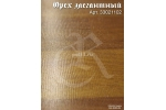 Ламинат Ritter коллекция Георгий Победоносец Орех Элегантный 32021