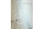 Ламинат Ritter коллекция Карл Великий Сосна Беленая 33230