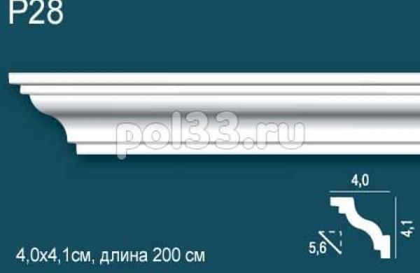 Потолочный карниз Perfect Plus Р28