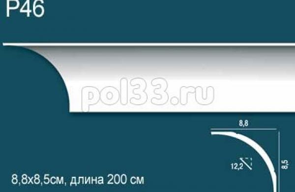 Потолочный карниз Perfect Plus Р46